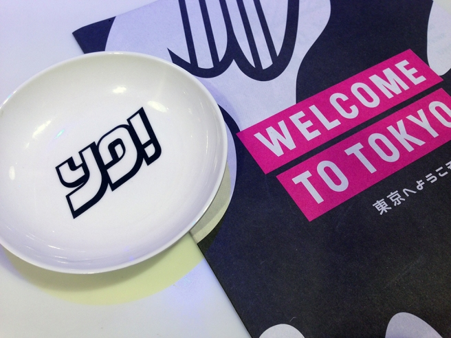 Yo! Sushi new menu